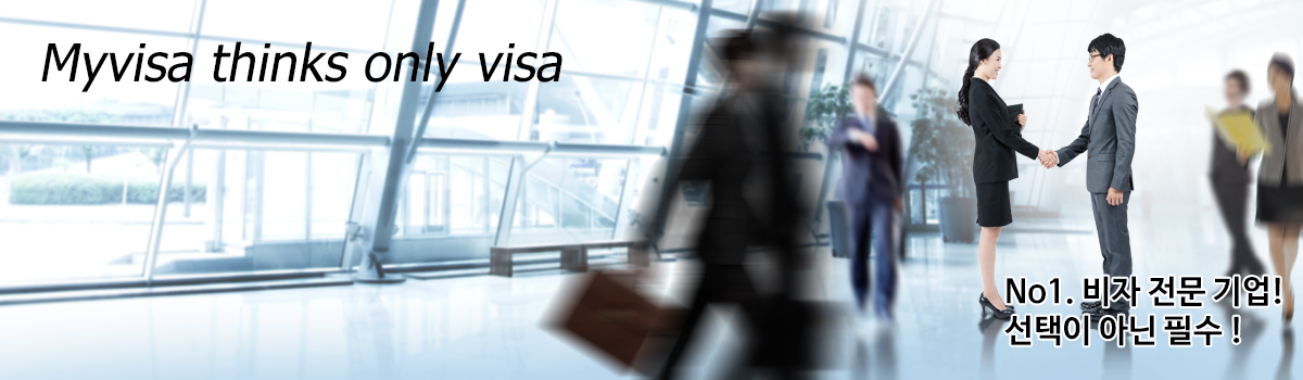 Easy Visa Search